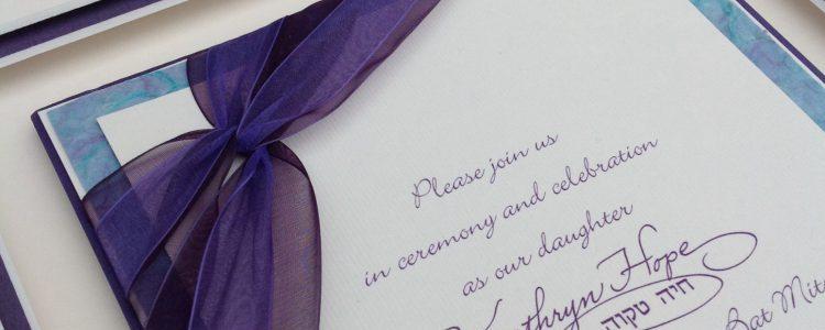 Framed Bat Mitzvah invitation